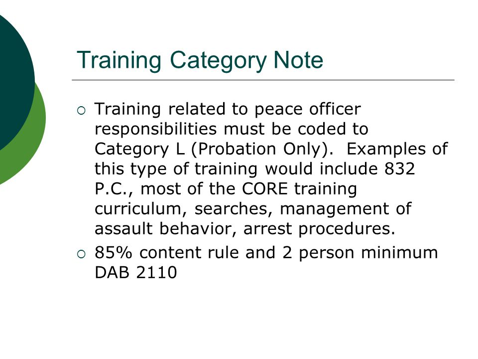 Training Category Note