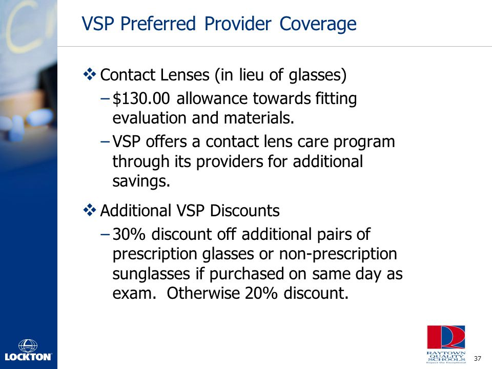VSP Preferred Provider Coverage