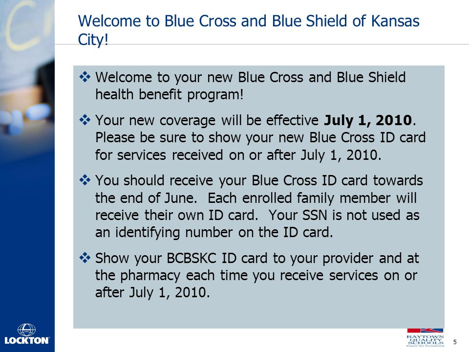 Welcome to Blue Cross and Blue Shield of Kansas City!