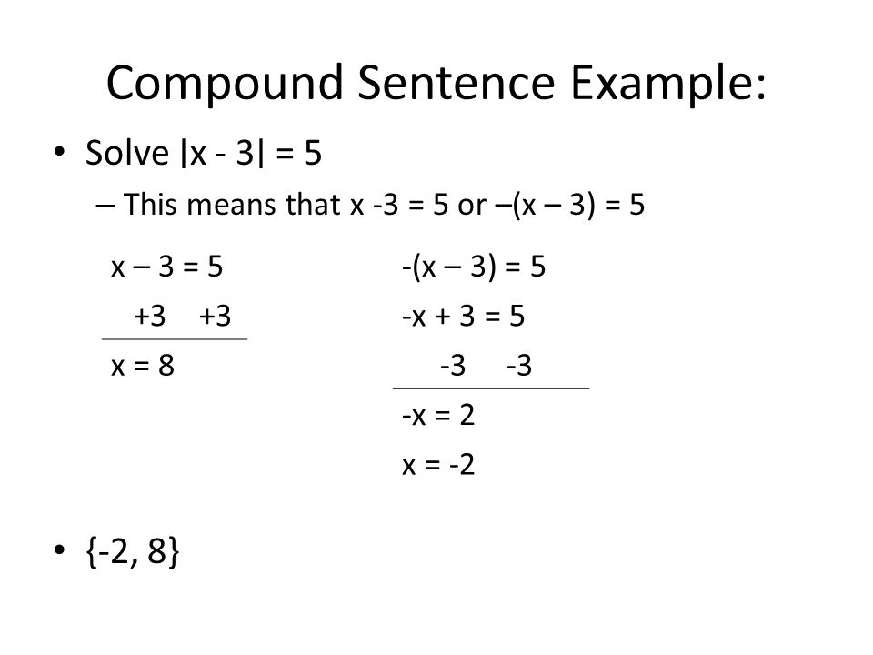 Compound Sentence Example:
