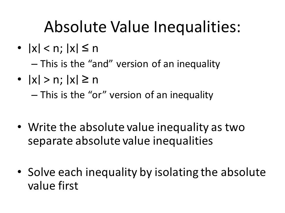 Absolute Value Inequalities: