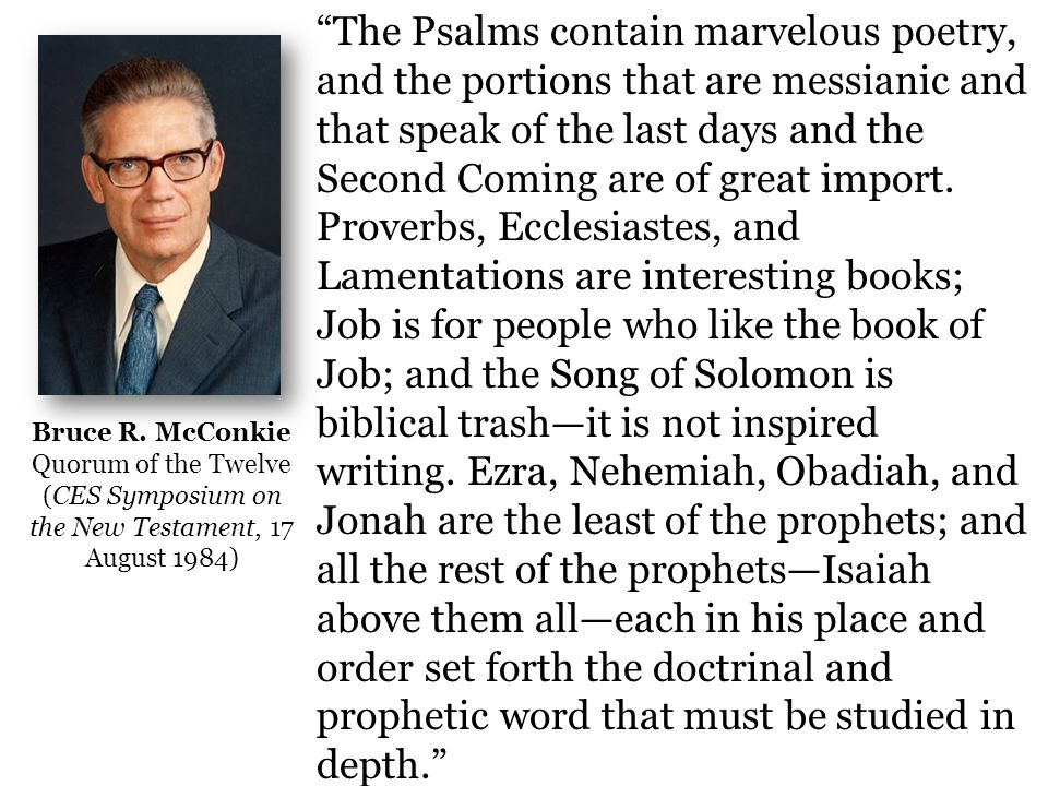 (CES Symposium on the New Testament, 17 August 1984)