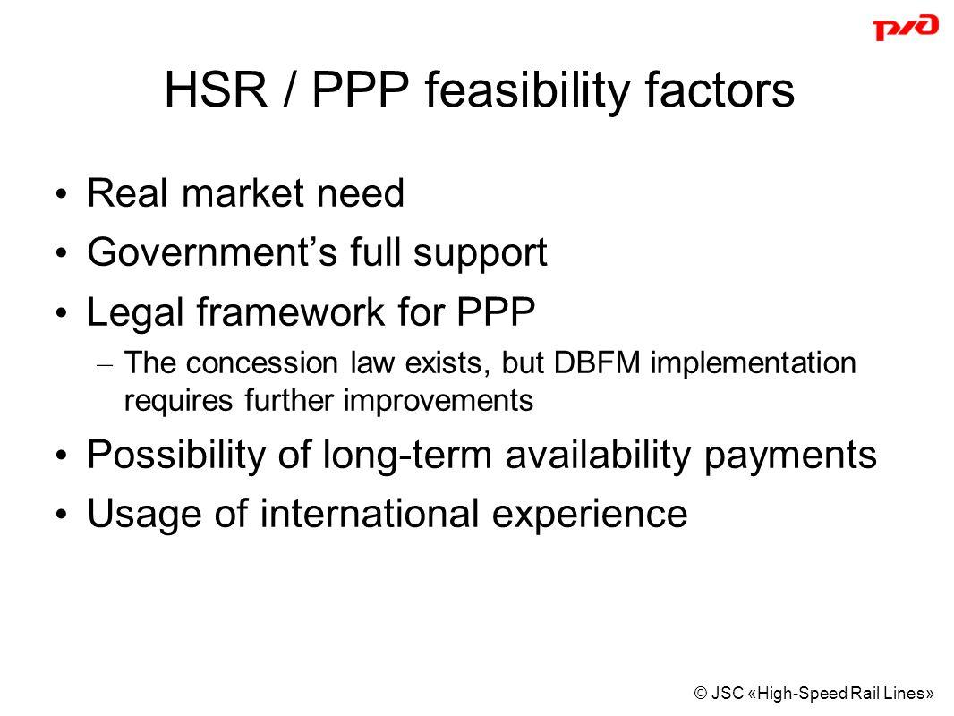HSR / PPP feasibility factors