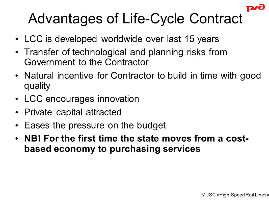 Advantages of Life-Cycle Contract