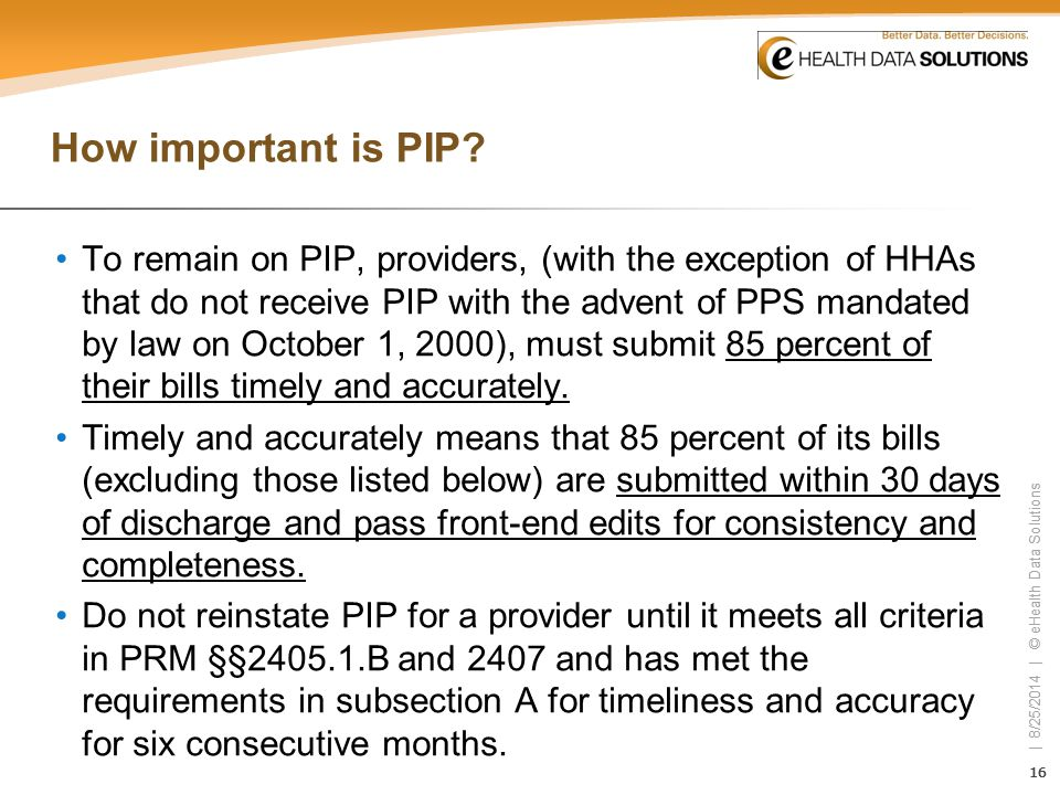 How important is PIP