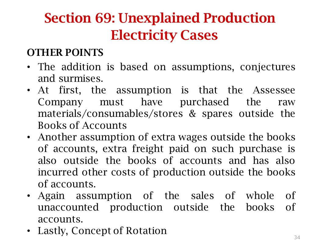 Section 69: Unexplained Production Electricity Cases