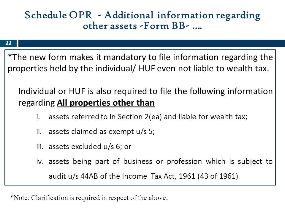 Schedule OPR - Additional information regarding other assets -Form BB- ….