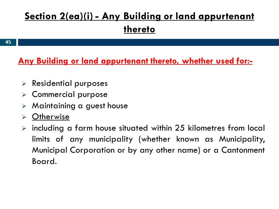 Section 2(ea)(i) - Any Building or land appurtenant thereto
