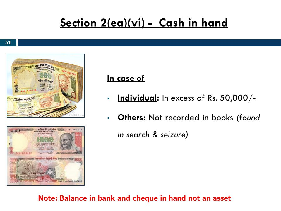 Section 2(ea)(vi) - Cash in hand