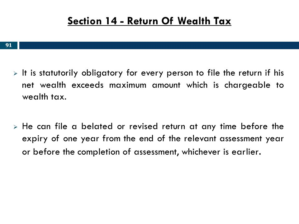 Section 14 - Return Of Wealth Tax