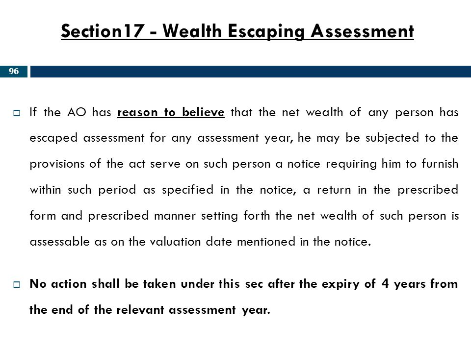 Section17 - Wealth Escaping Assessment