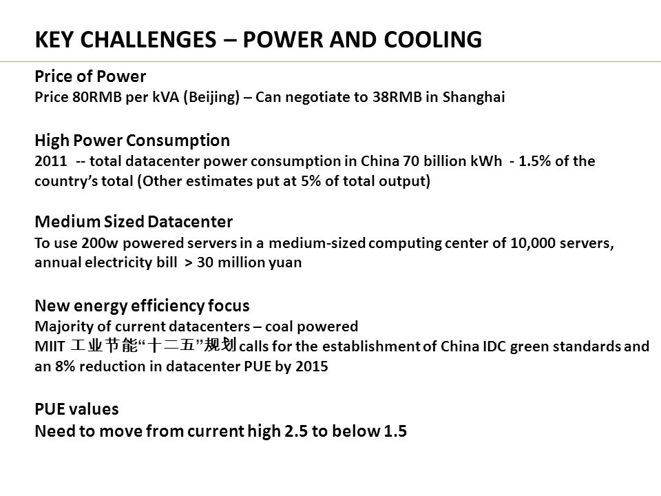 KEY CHALLENGES – POWER AND COOLING