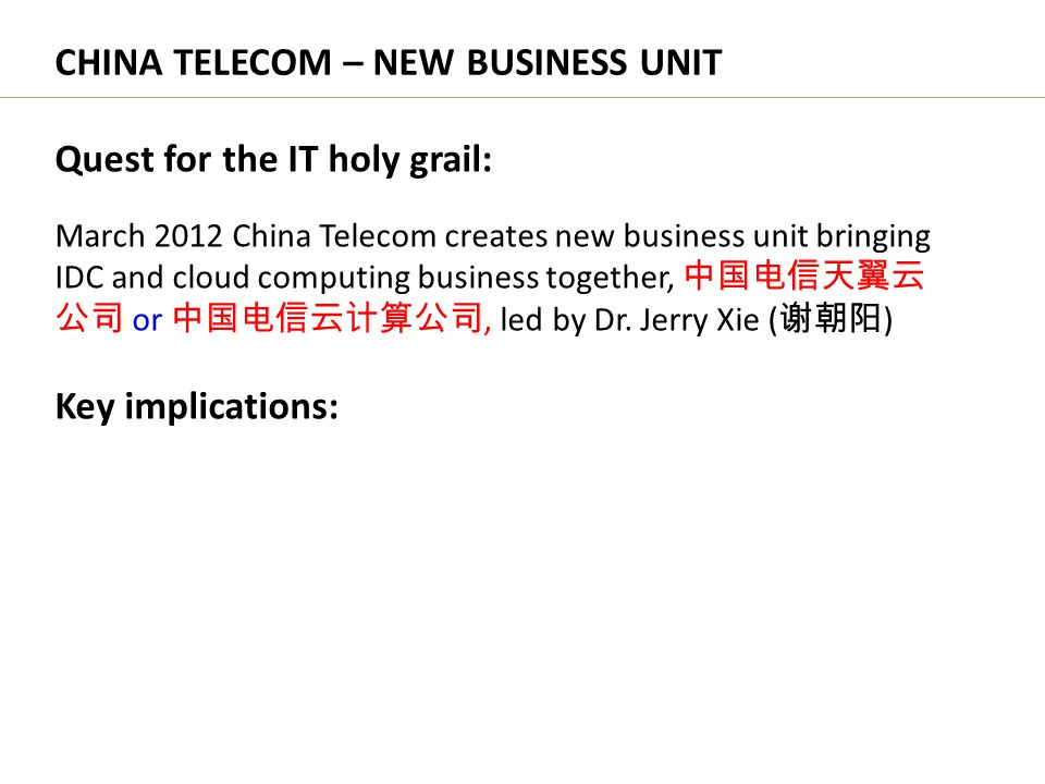 CHINA TELECOM – NEW BUSINESS UNIT
