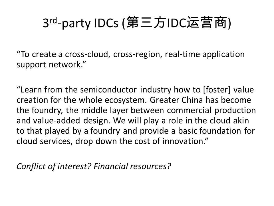 3rd-party IDCs (第三方IDC运营商)