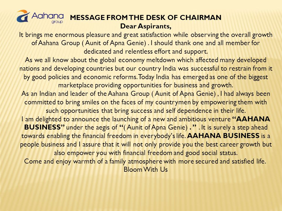 MESSAGE FROM THE DESK OF CHAIRMAN