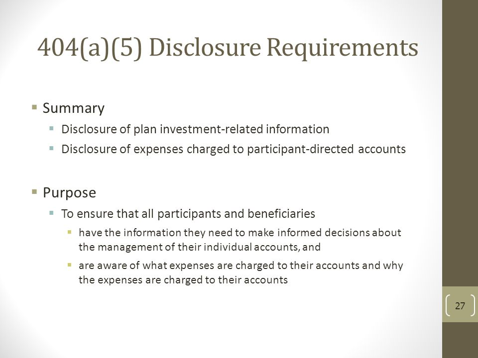 404(a)(5) Disclosure Requirements