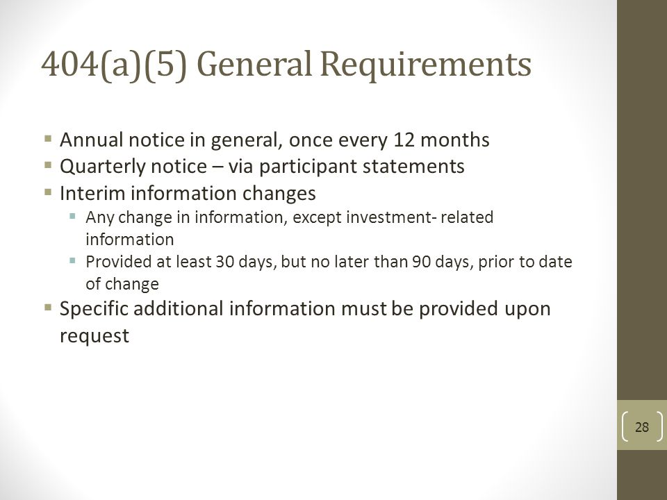 404(a)(5) General Requirements