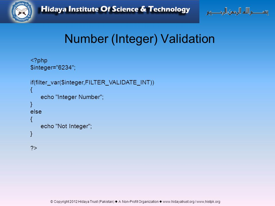 Number (Integer) Validation