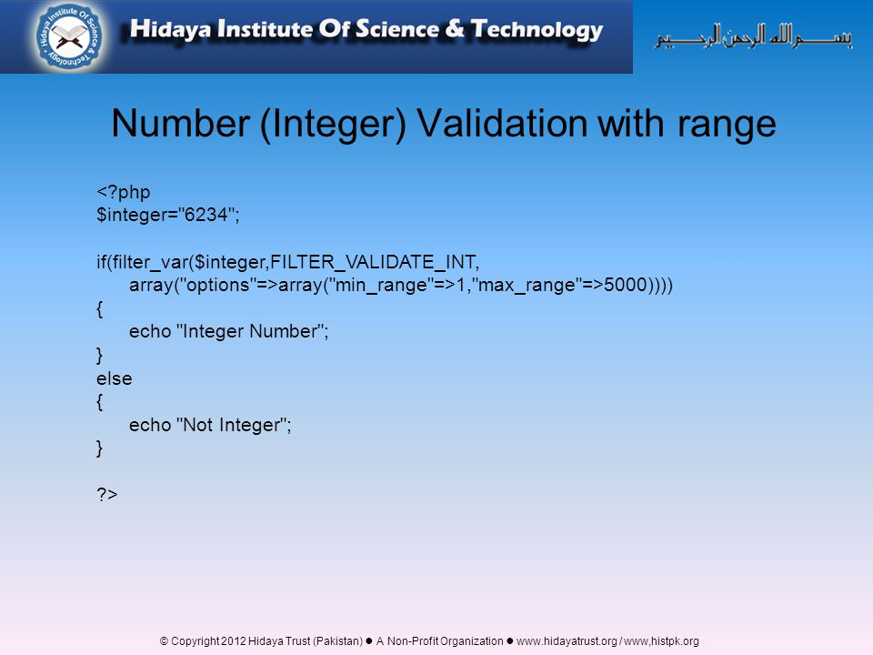 Number (Integer) Validation with range