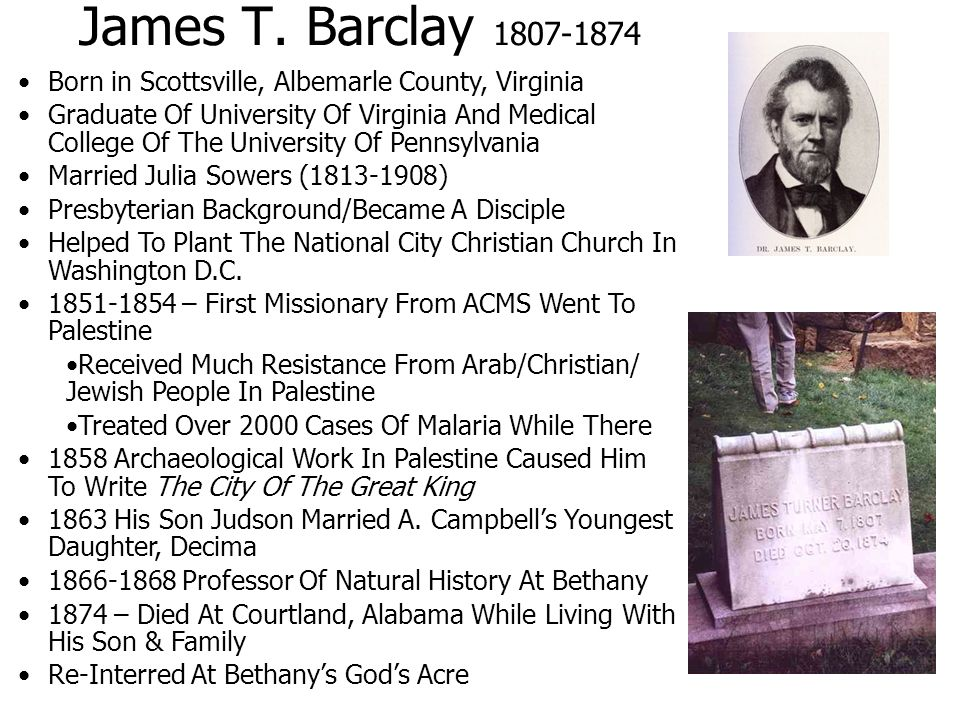 James T. Barclay 1807-1874 Born in Scottsville, Albemarle County, Virginia.