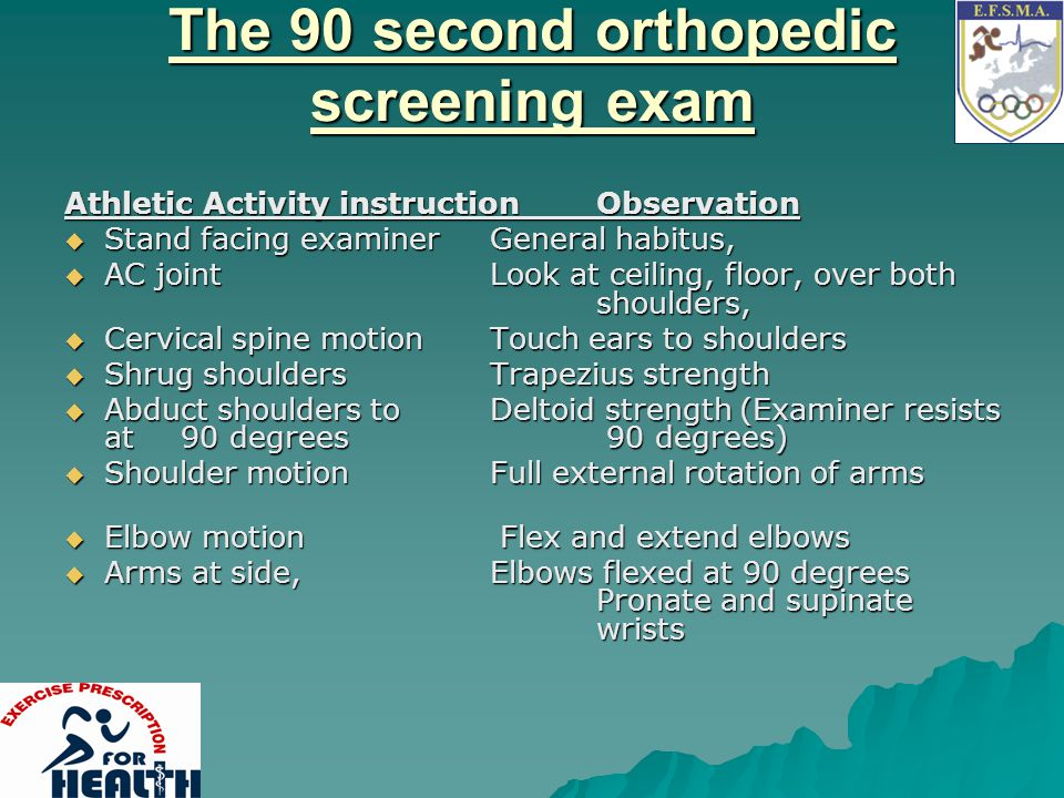 The 90 second orthopedic screening exam