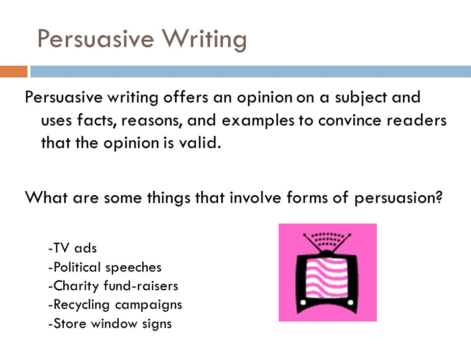 Advertising Argumentative Essay