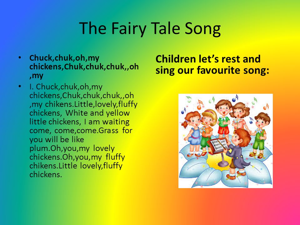 The Fairy Tale Song Children let's rest and sing our favourite song: