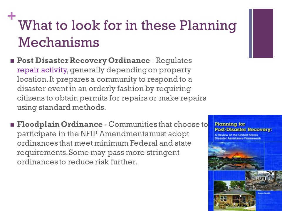 What to look for in these Planning Mechanisms