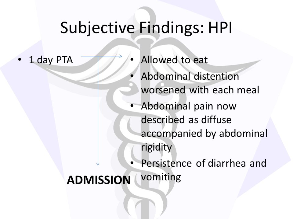 Subjective Findings: HPI