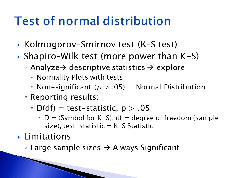 Test of normal distribution
