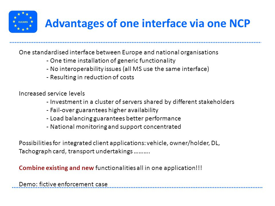 Advantages of one interface via one NCP