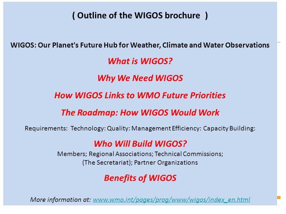 ( Outline of the WIGOS brochure )