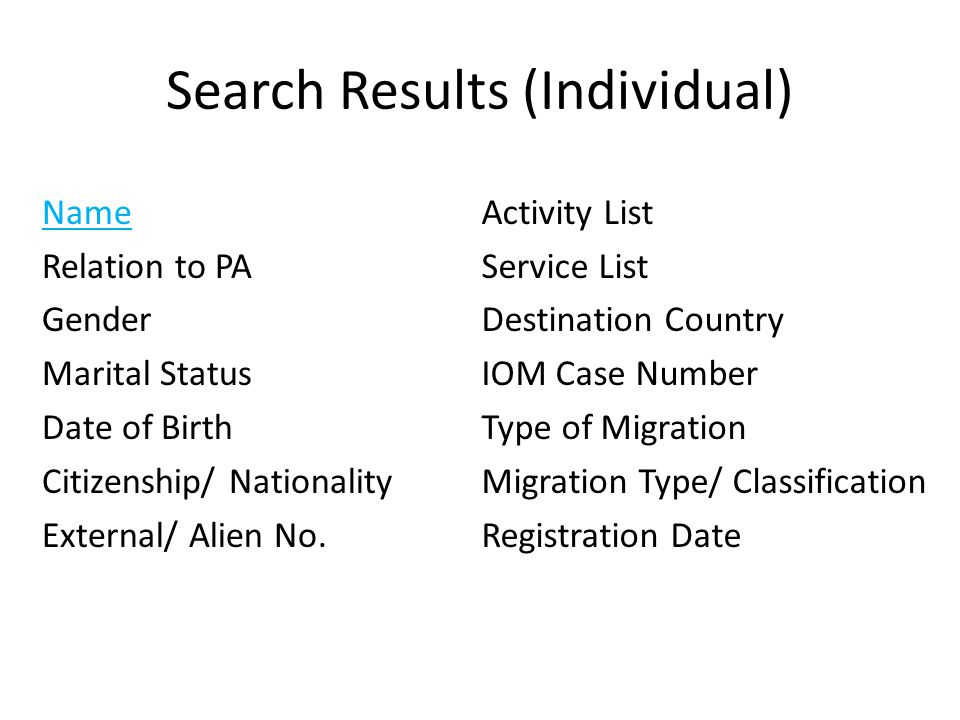 Search Results (Individual)