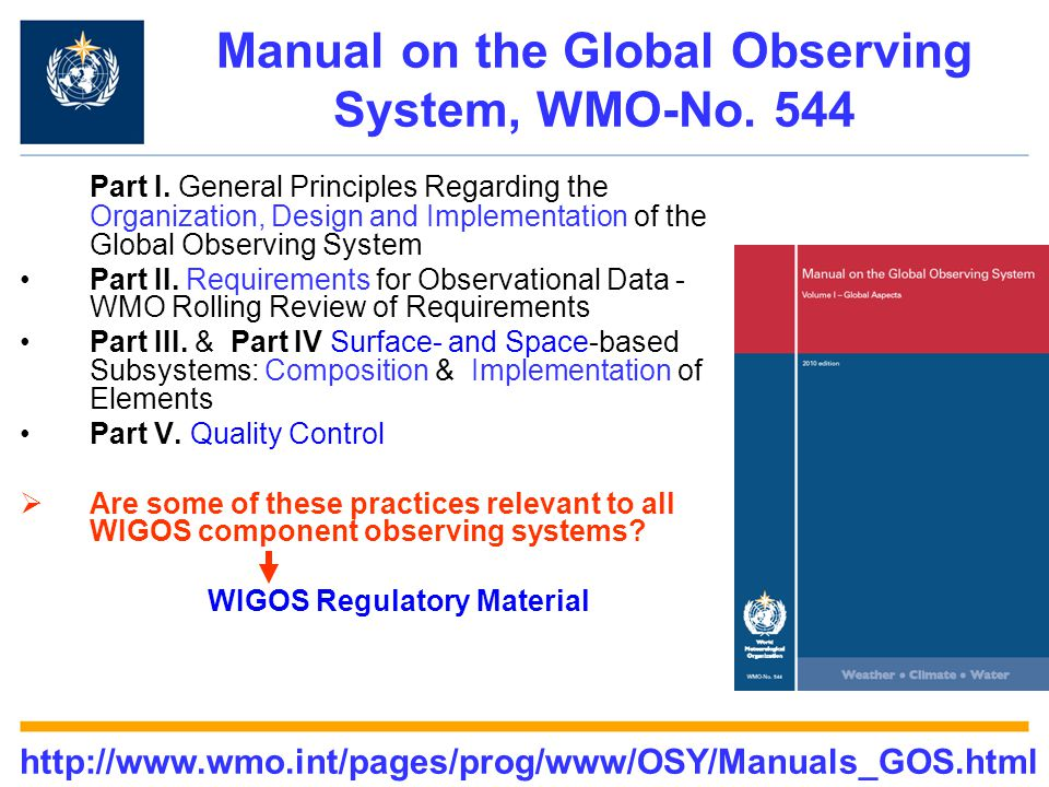 Manual on the Global Observing System, WMO-No. 544