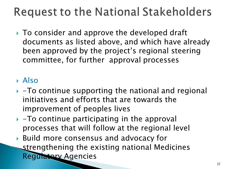 Request to the National Stakeholders