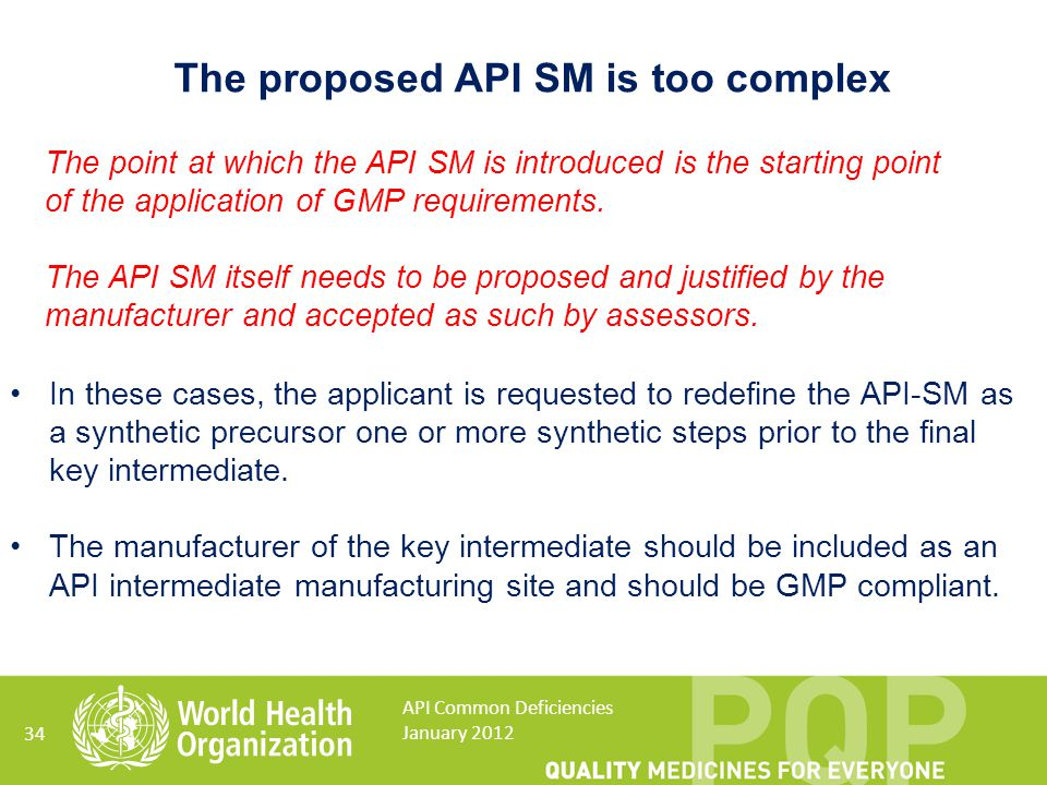 The proposed API SM is too complex