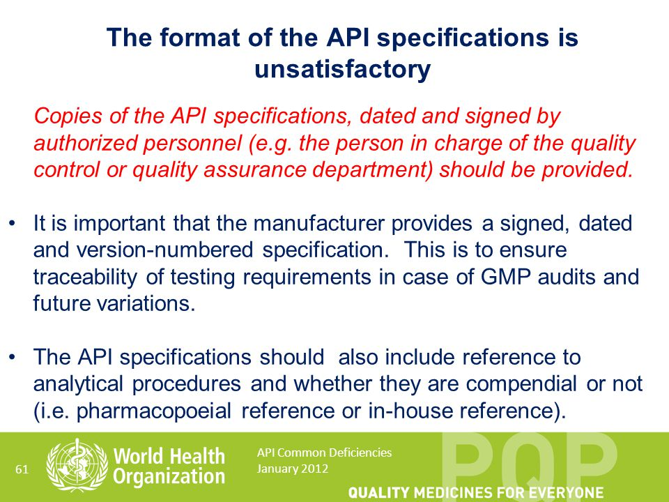 The format of the API specifications is unsatisfactory