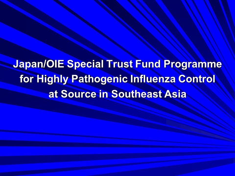 Japan/OIE Special Trust Fund Programme