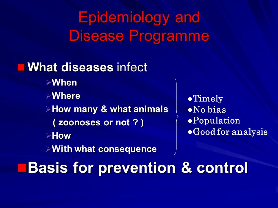 Epidemiology and Disease Programme