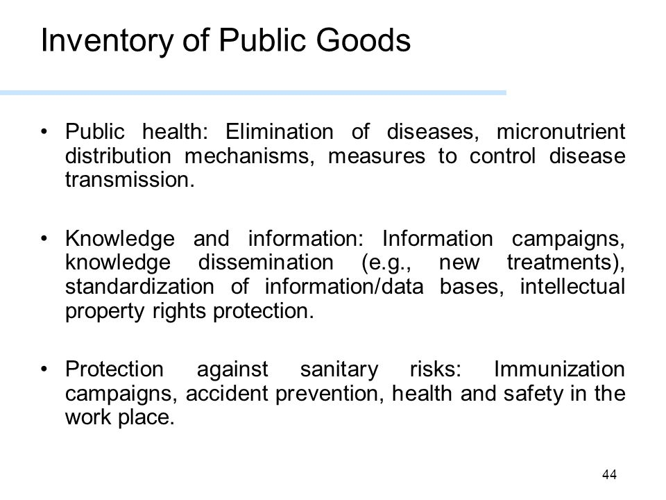 Inventory of Public Goods