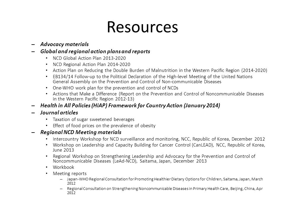Resources Advocacy materials