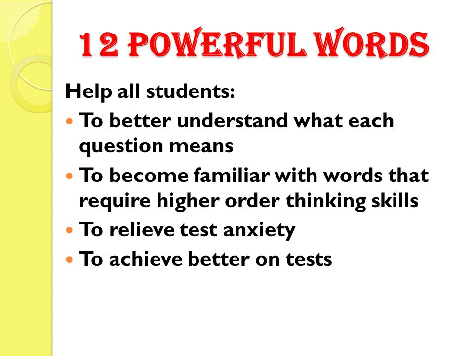 12 Powerful Words Help all students: