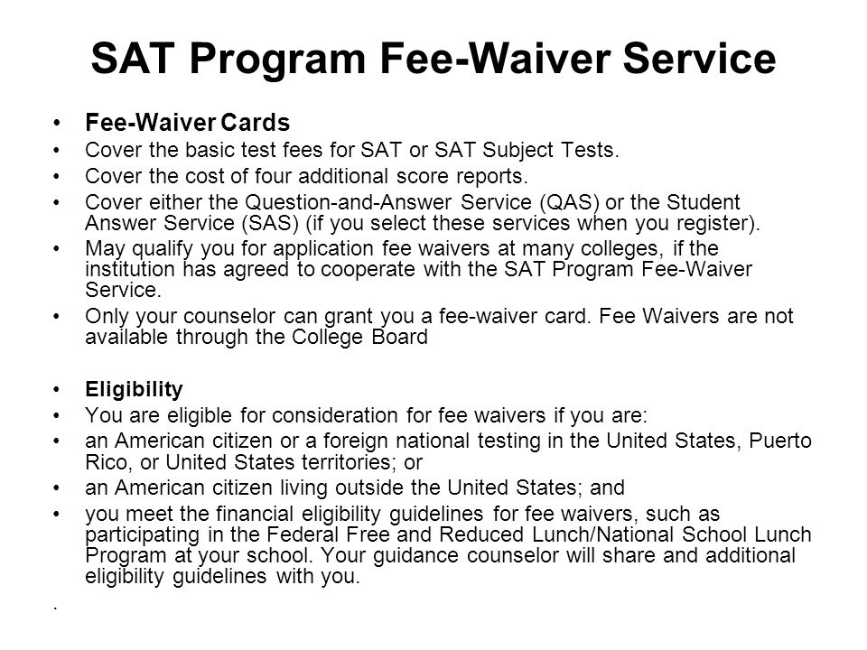 SAT Program Fee-Waiver Service