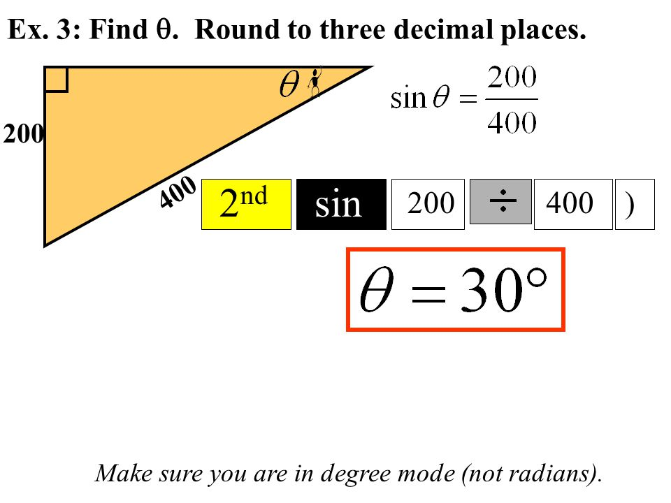 Ex. 3: Find . Round to three decimal places.
