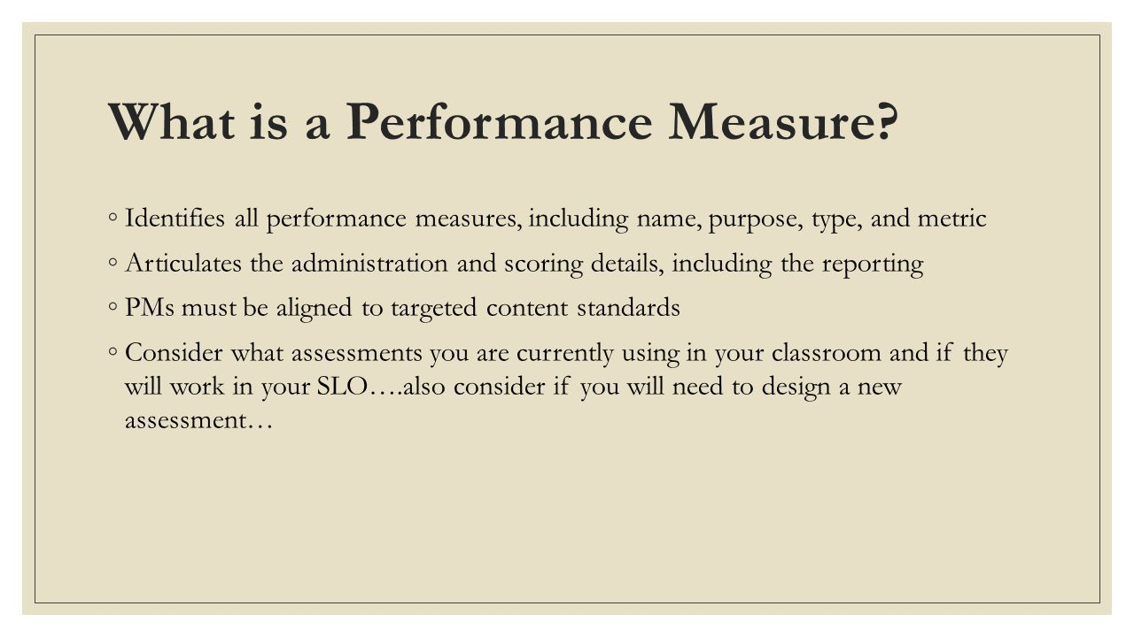What is a Performance Measure