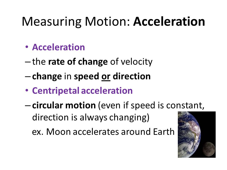 Measuring Motion: Acceleration