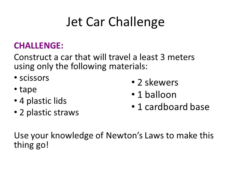 Jet Car Challenge 2 skewers 1 balloon 1 cardboard base CHALLENGE: