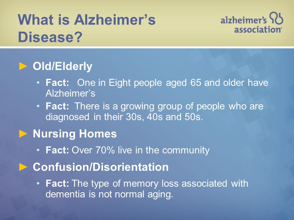 Alzheimer's destroys nerve cells and shrinks the brain