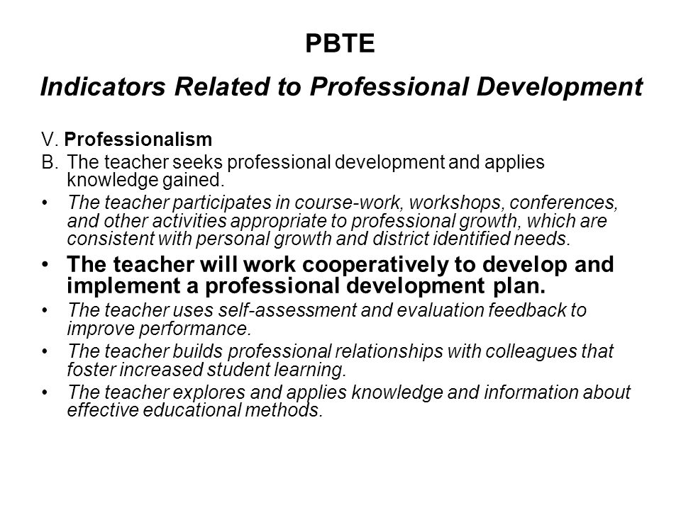 PBTE Indicators Related to Professional Development