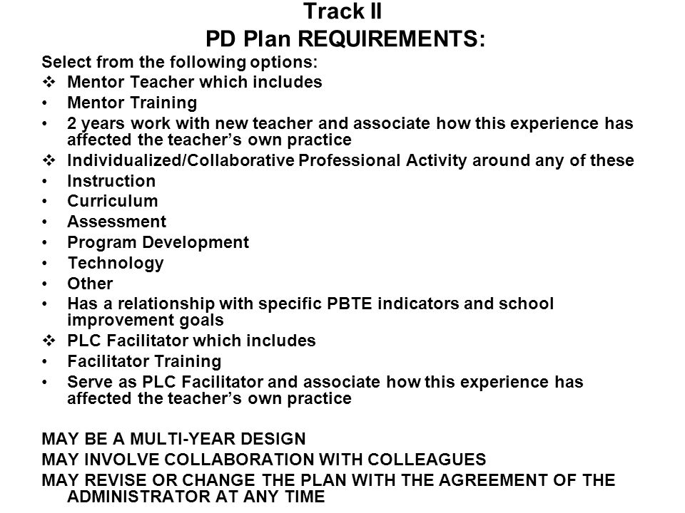 Track II PD Plan REQUIREMENTS: